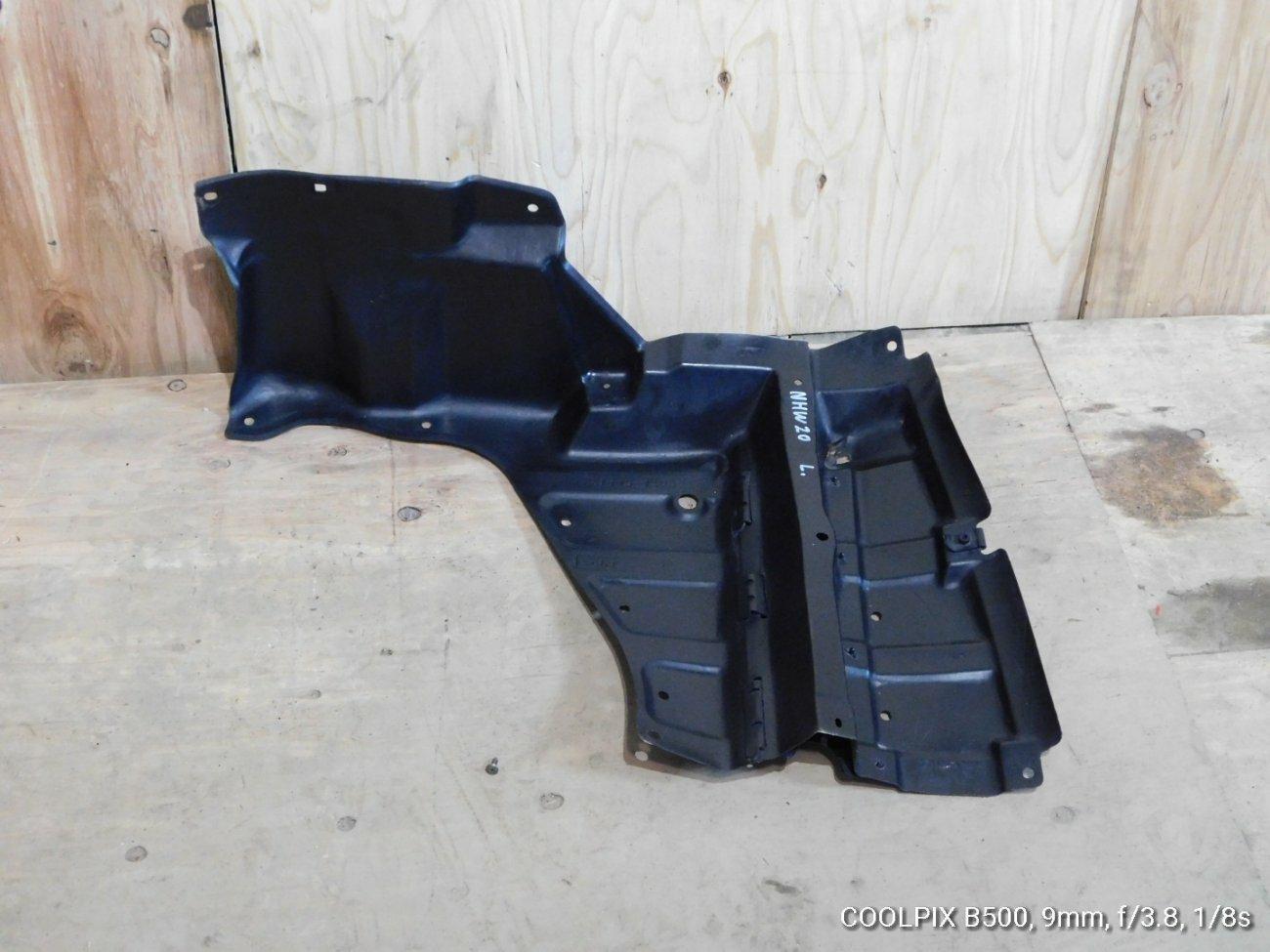Защита двигателя Toyota Prius NHW20 1NZFXE передняя левая (б/у)