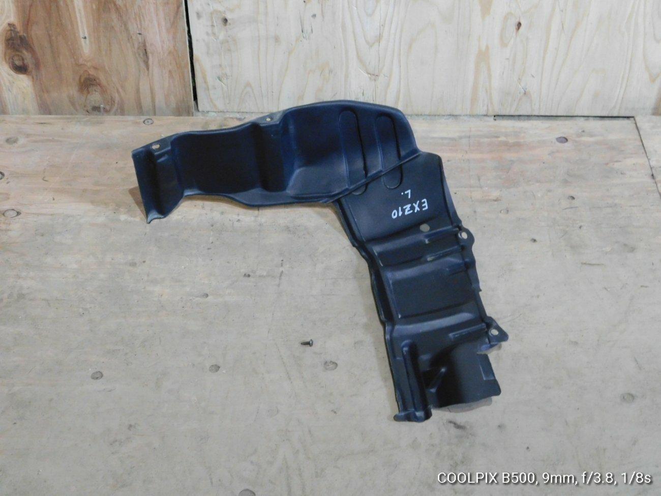 Защита двигателя Toyota Raum EXZ10 5EFE передняя левая (б/у)