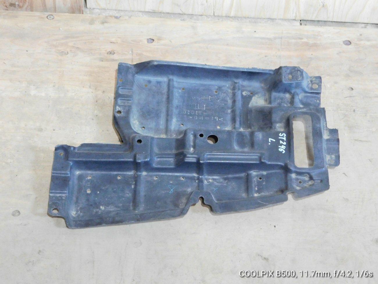 Защита двигателя Toyota Caldina ST246 3SGTE передняя левая (б/у)