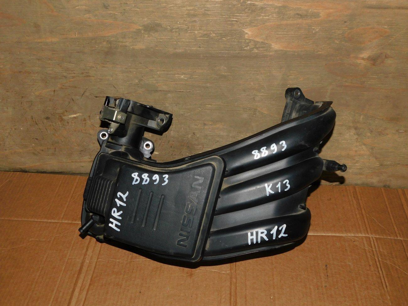 Коллектор впускной Nissan March K13 HR12DE (б/у)