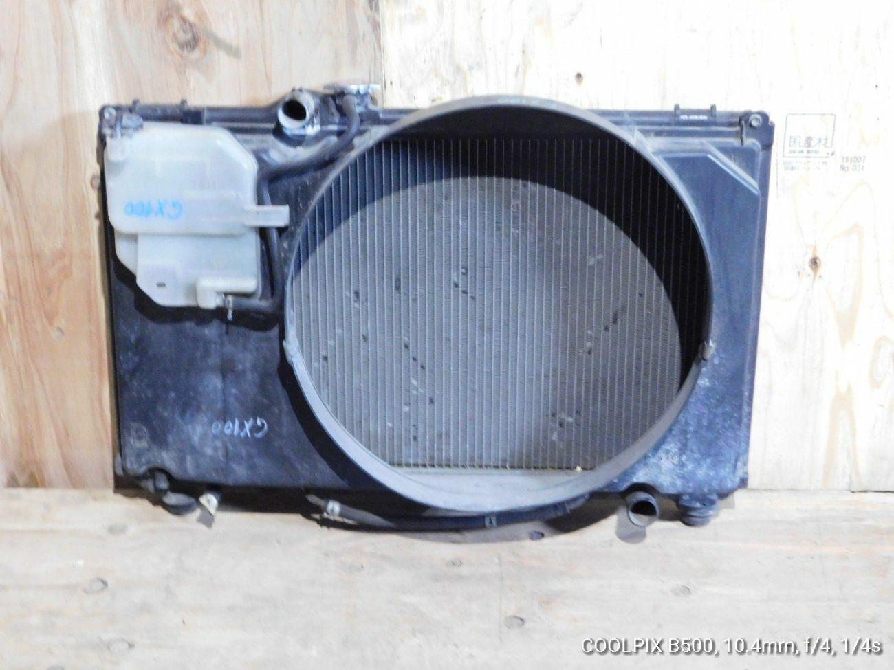 Радиатор основной Toyota Cresta. Markii. Crown GX100 1G (б/у)