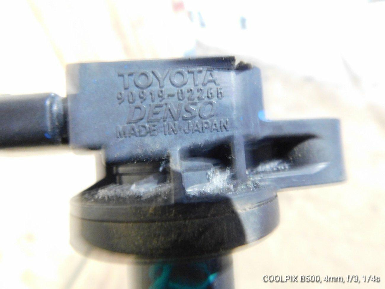 Катушка зажигания Toyota Vitz NCP100NCP105SCP90 2SZFE (б/у)