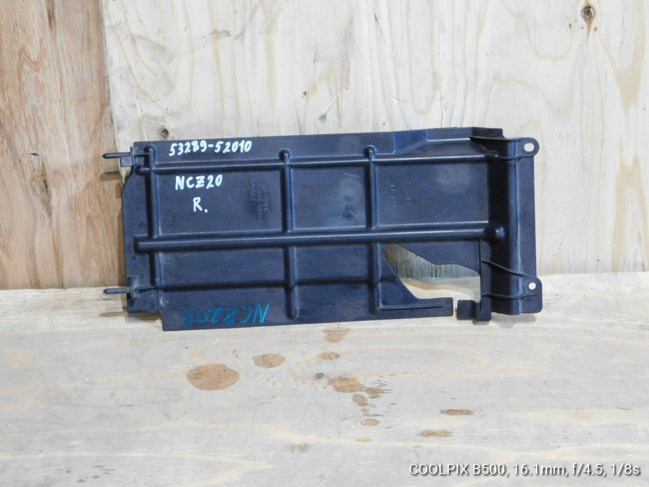 Защита радиатора Toyota Raum NCZ20 1NZFE (б/у)