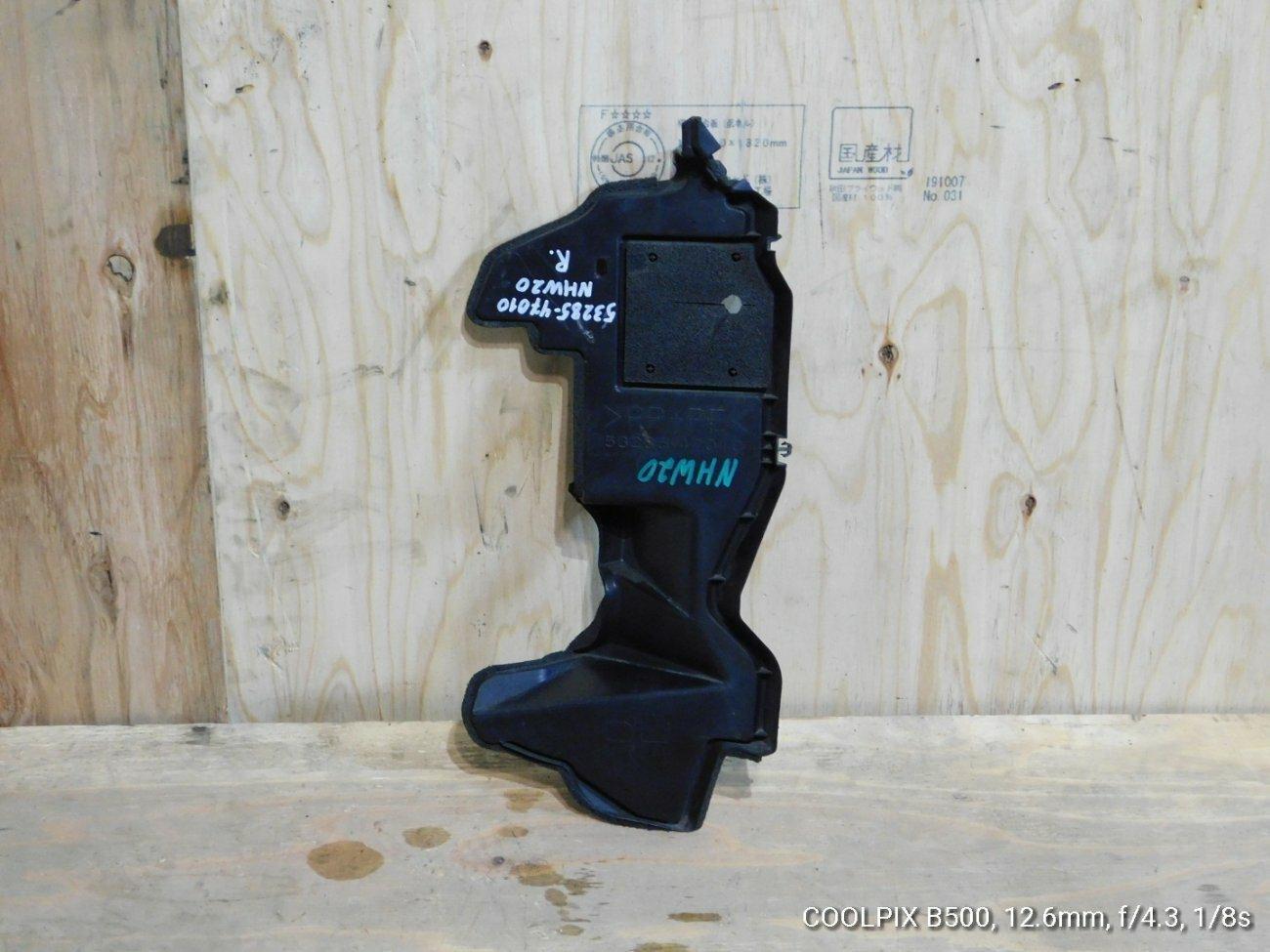 Защита радиатора Toyota Prius NHW20 1NZFXE левая (б/у)