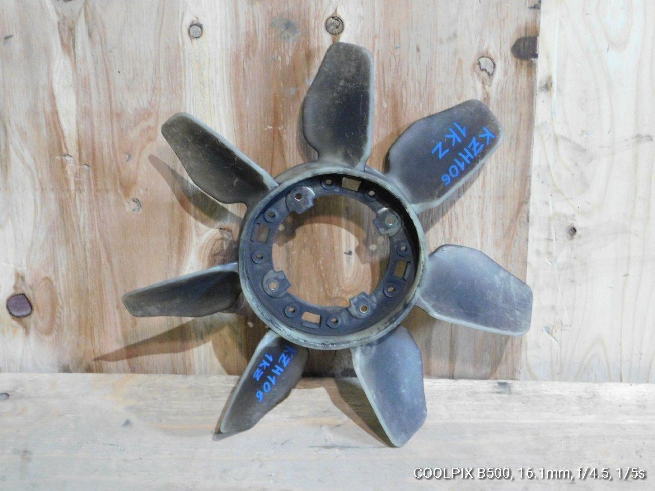 Вентилятор вязкомуфты Toyota Hiace KZH106 1KZTE (б/у)