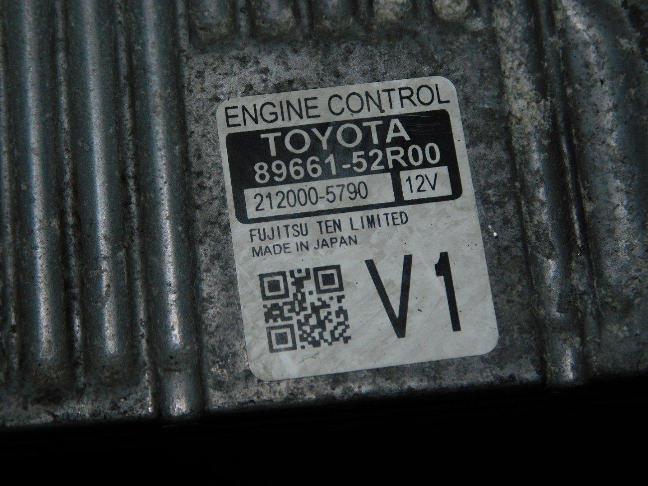 Блок управления efi Toyota Vitz NSP135 1NRFE (б/у)