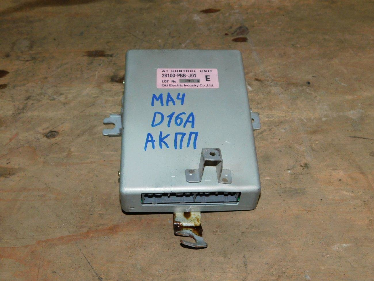 Блок переключения кпп Honda Domani MA4 D16A (б/у)