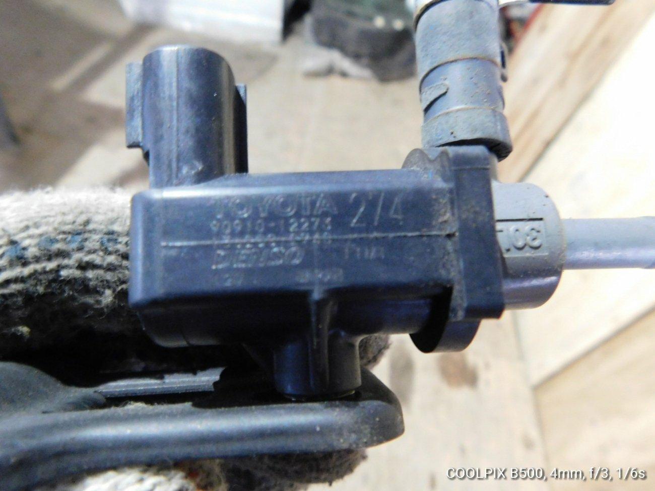 Вакуумный клапан Toyota Vitz NCP100NCP105SCP90 2SZFE (б/у)