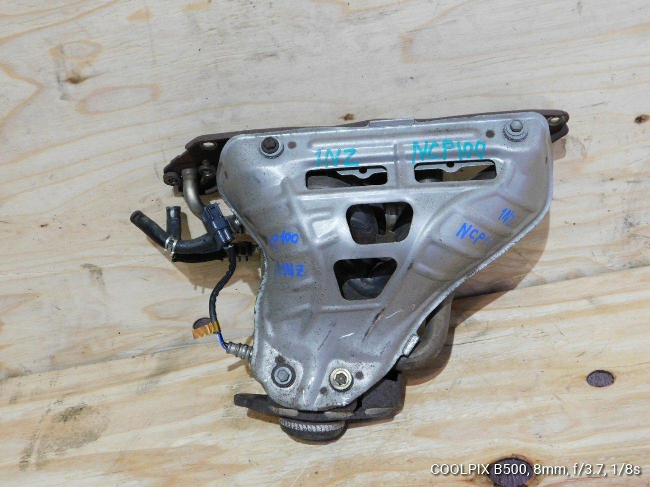 Коллектор выпускной Toyota Ractis NCP100 1NZFE (б/у)