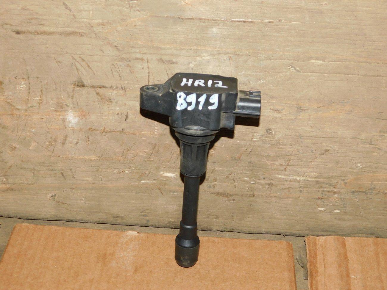 Катушка зажигания Nissan March K13 HR12DE (б/у)