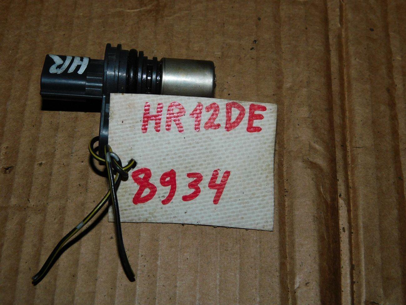 Датчик положения распредвала Nissan March K13 HR12DE (б/у)