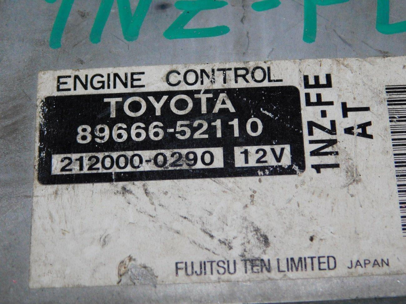 Блок управления efi Toyota Funcargo NCP21 1NZFE (б/у)