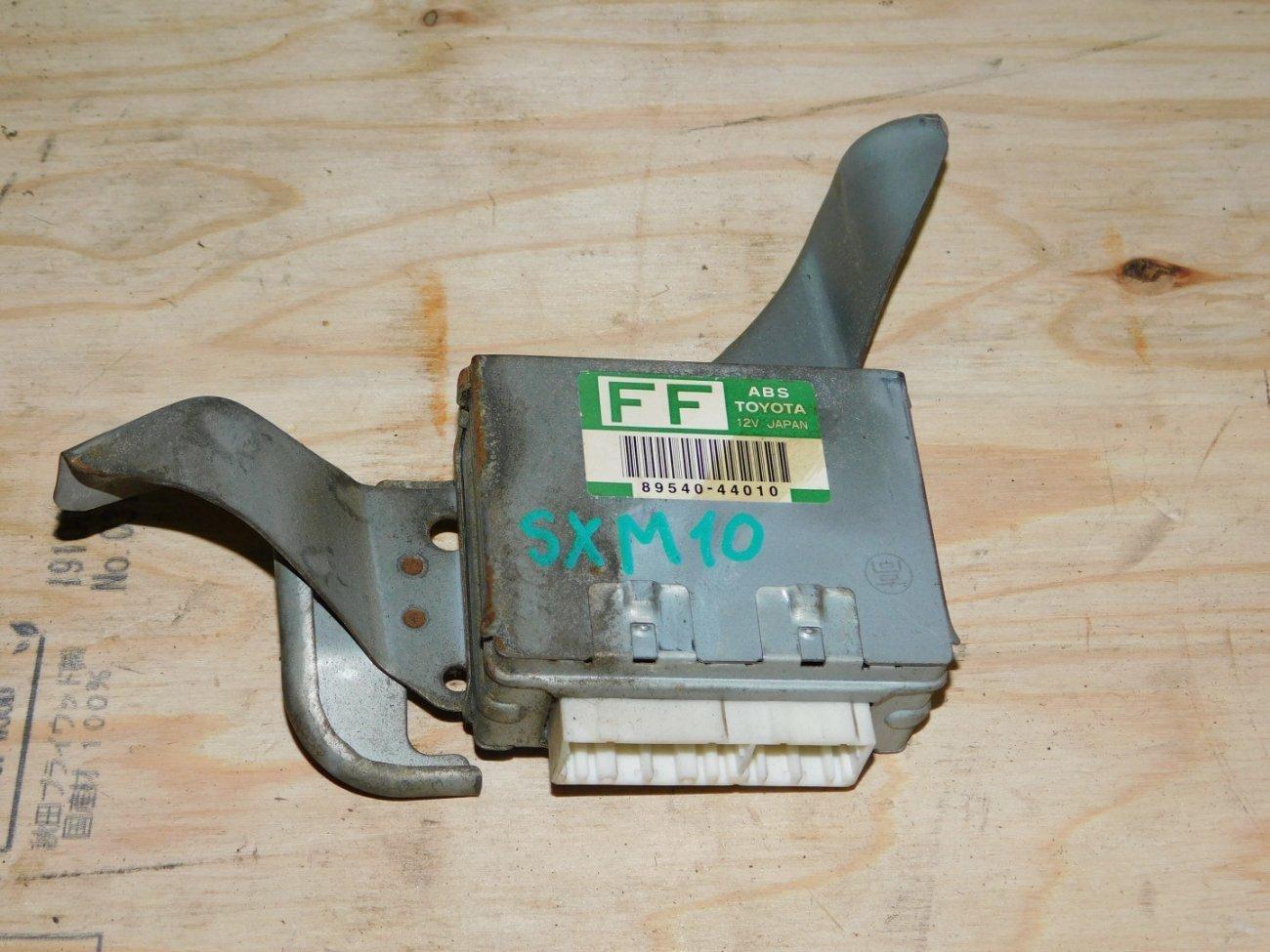Блок abs Toyota Ipsum SXM10 3SFE (б/у)