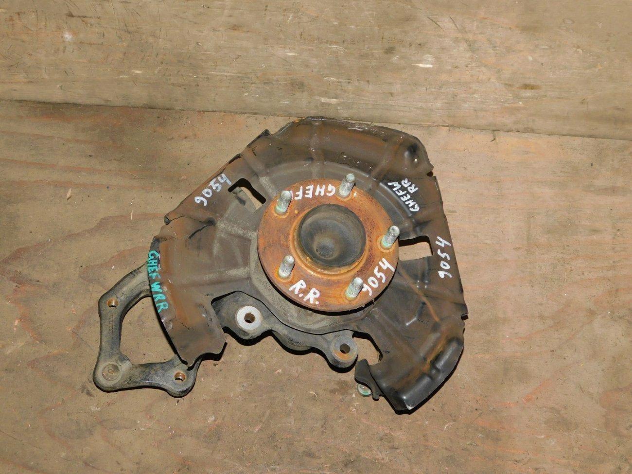 Ступица Mazda Atenza GHEFW LFVE задняя правая (б/у)
