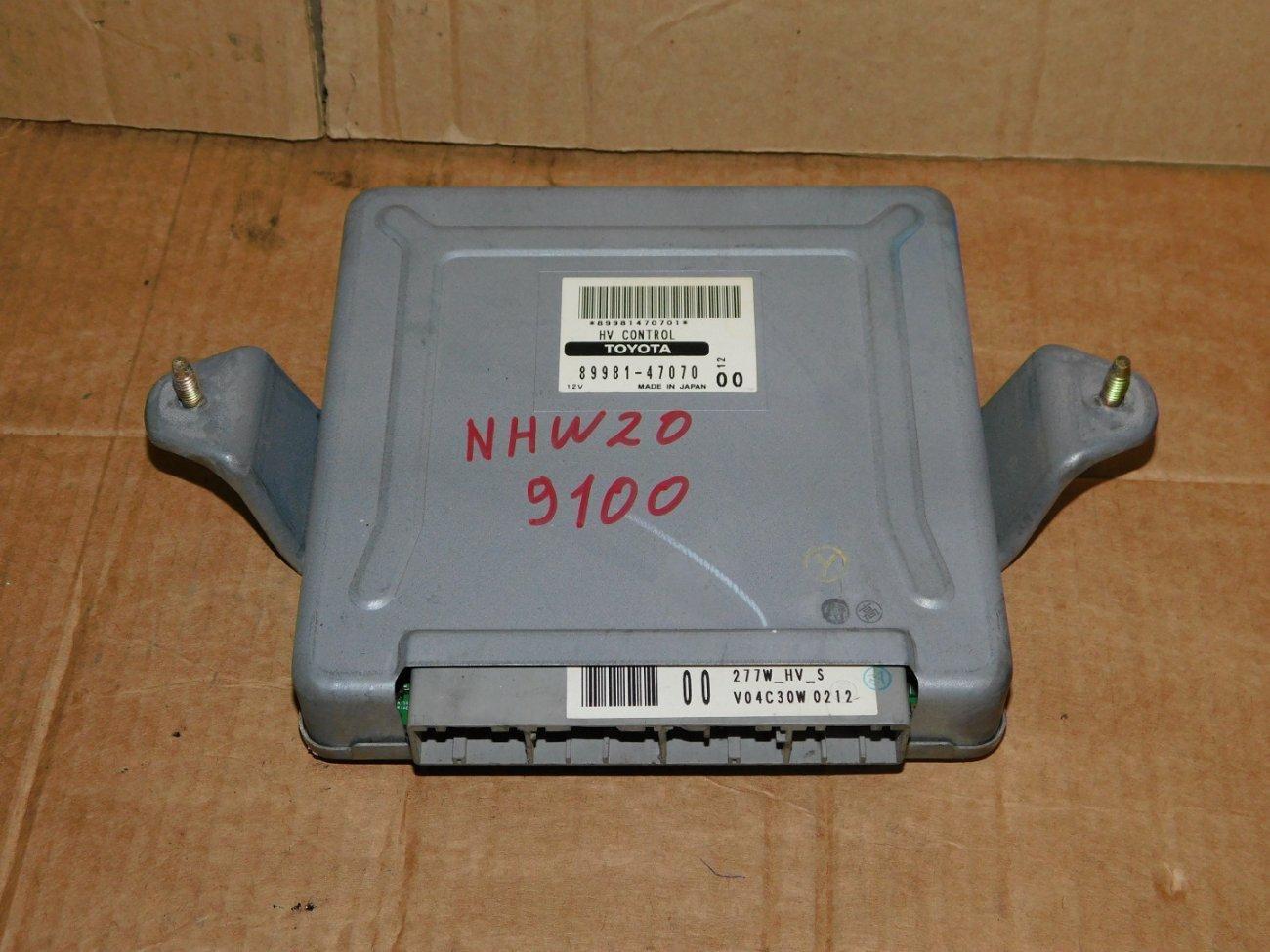 Блок управления гибридной установкой Toyota Prius NHW20 1NZFXE (б/у)
