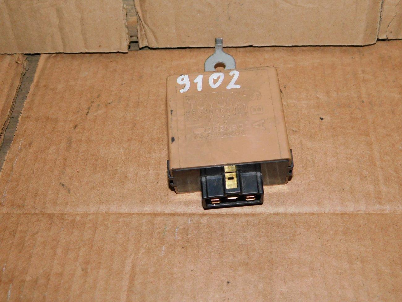 Блок управления стеклоочистителем Toyota Prado KZJ95 1KZ (б/у)