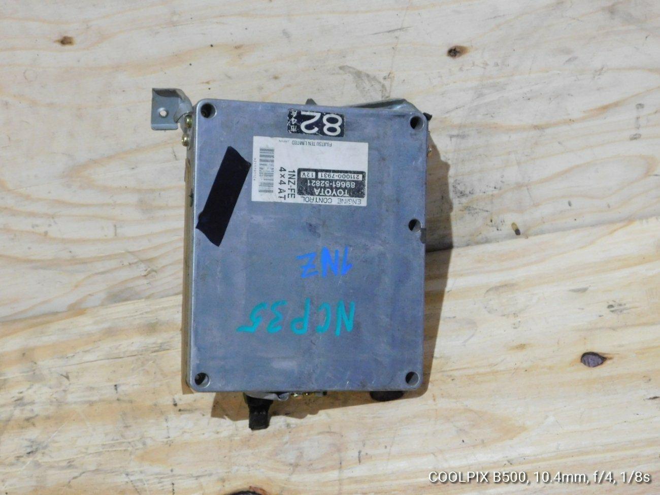 Блок управления efi Toyota Bb NCP35 1NZFE (б/у)