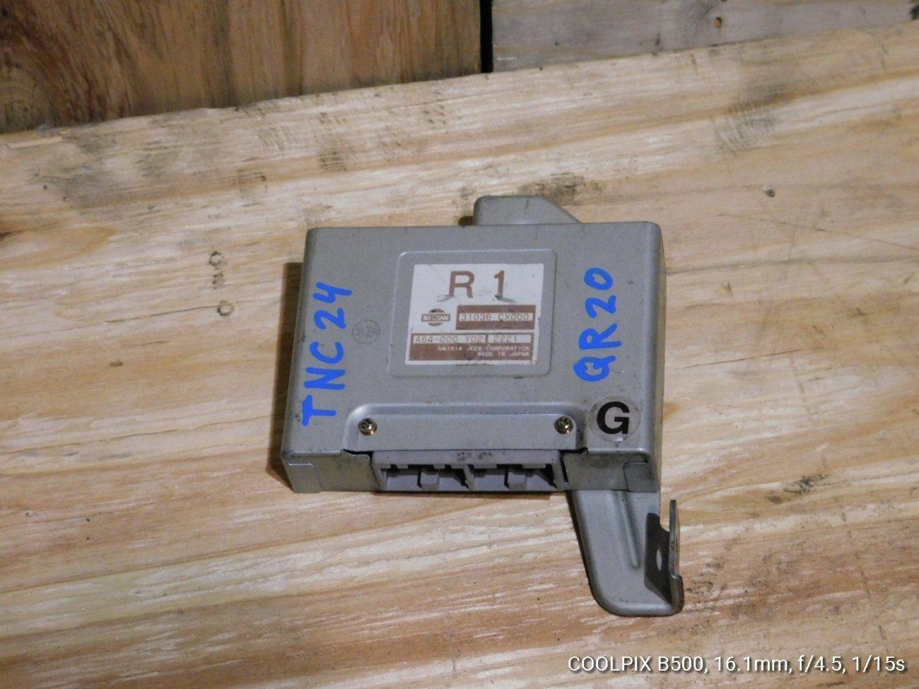 Блок переключения кпп Nissan Serena TNC24 QR20 (б/у)