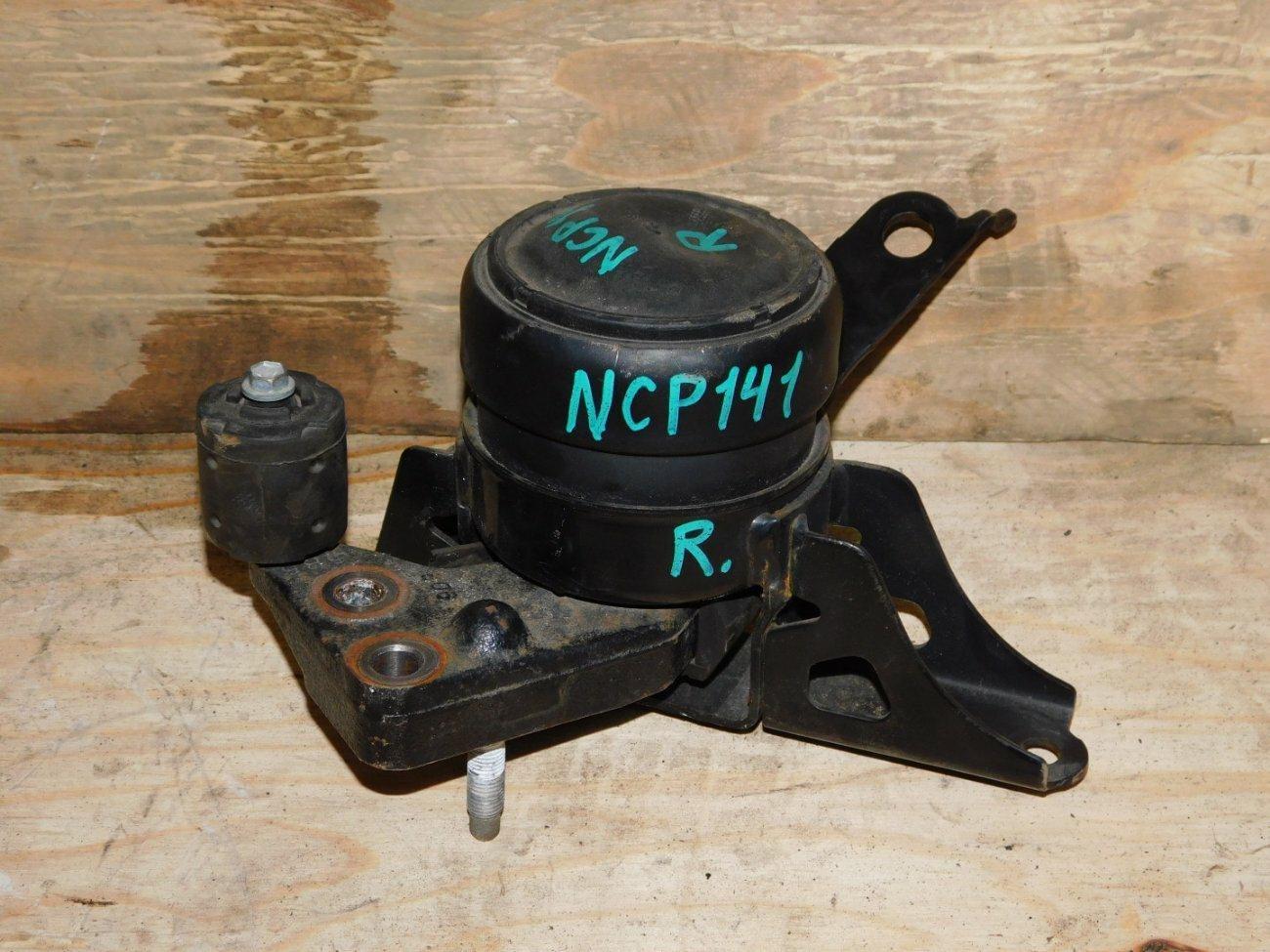 Подушка двигателя Toyota Porte NCP141 1NZFE левая (б/у)