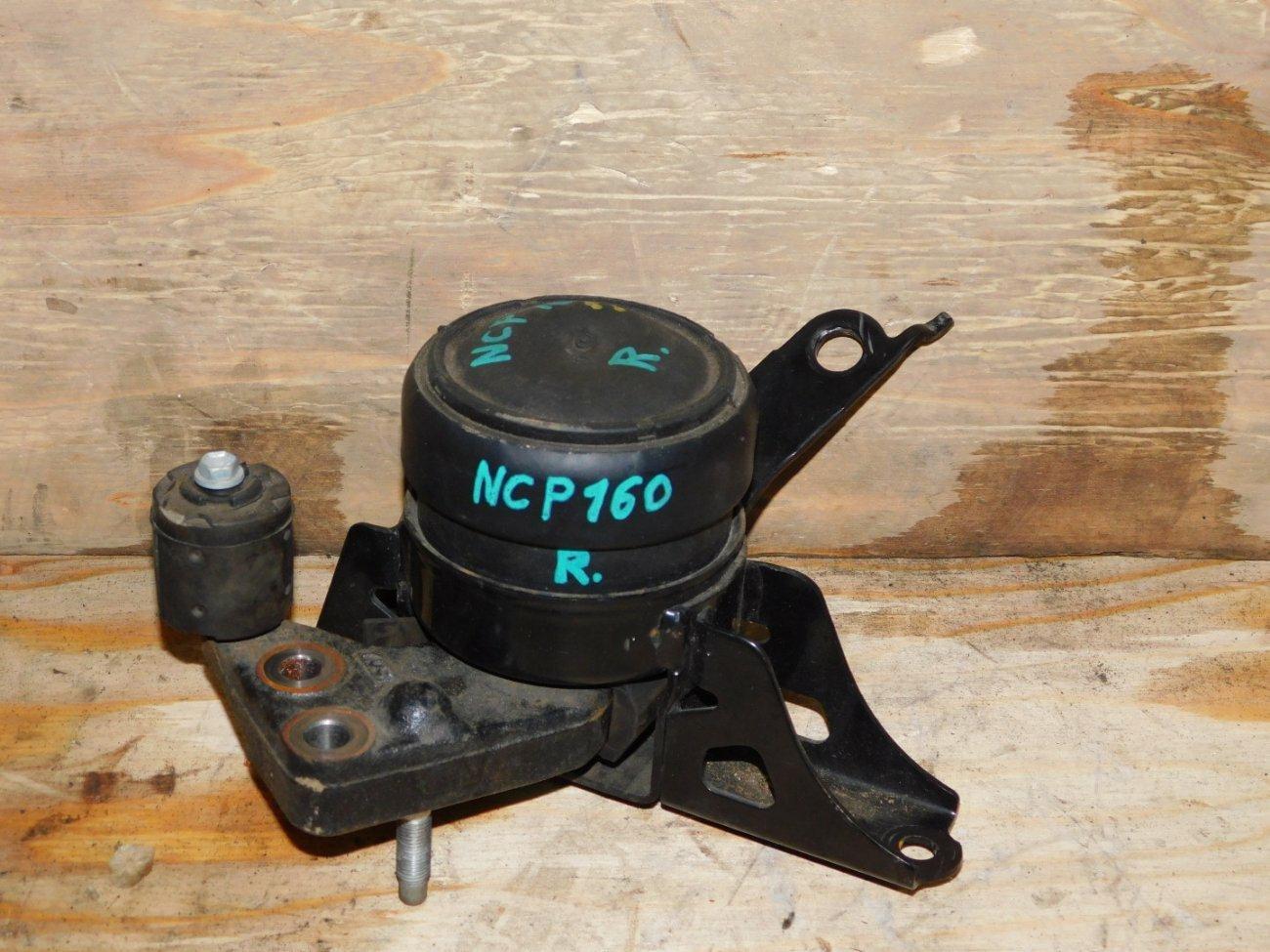 Подушка двигателя Toyota Porte NCP160 1NZFE левая (б/у)