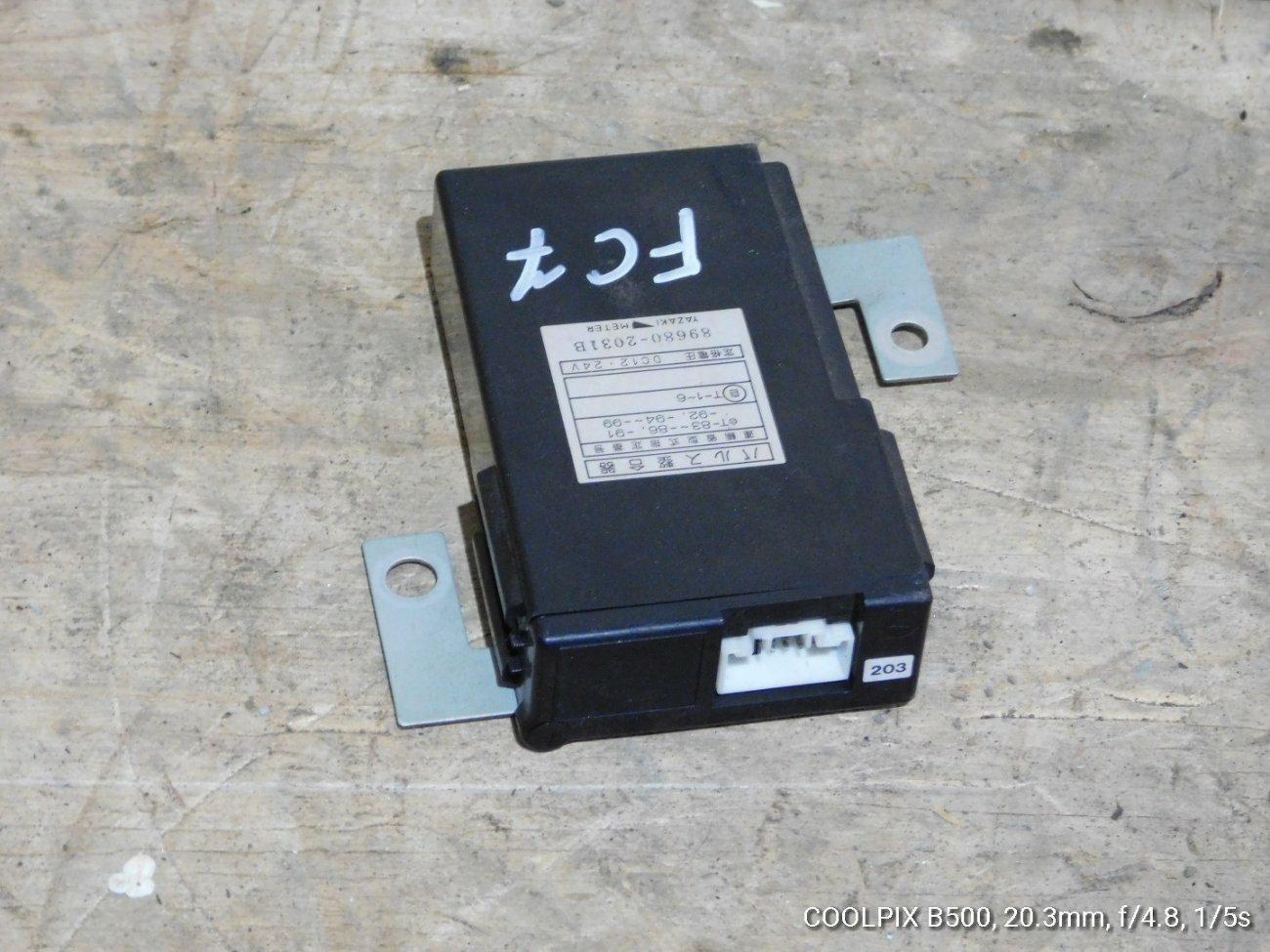 Электронный блок Hino Ranger FC7 J07E (б/у)
