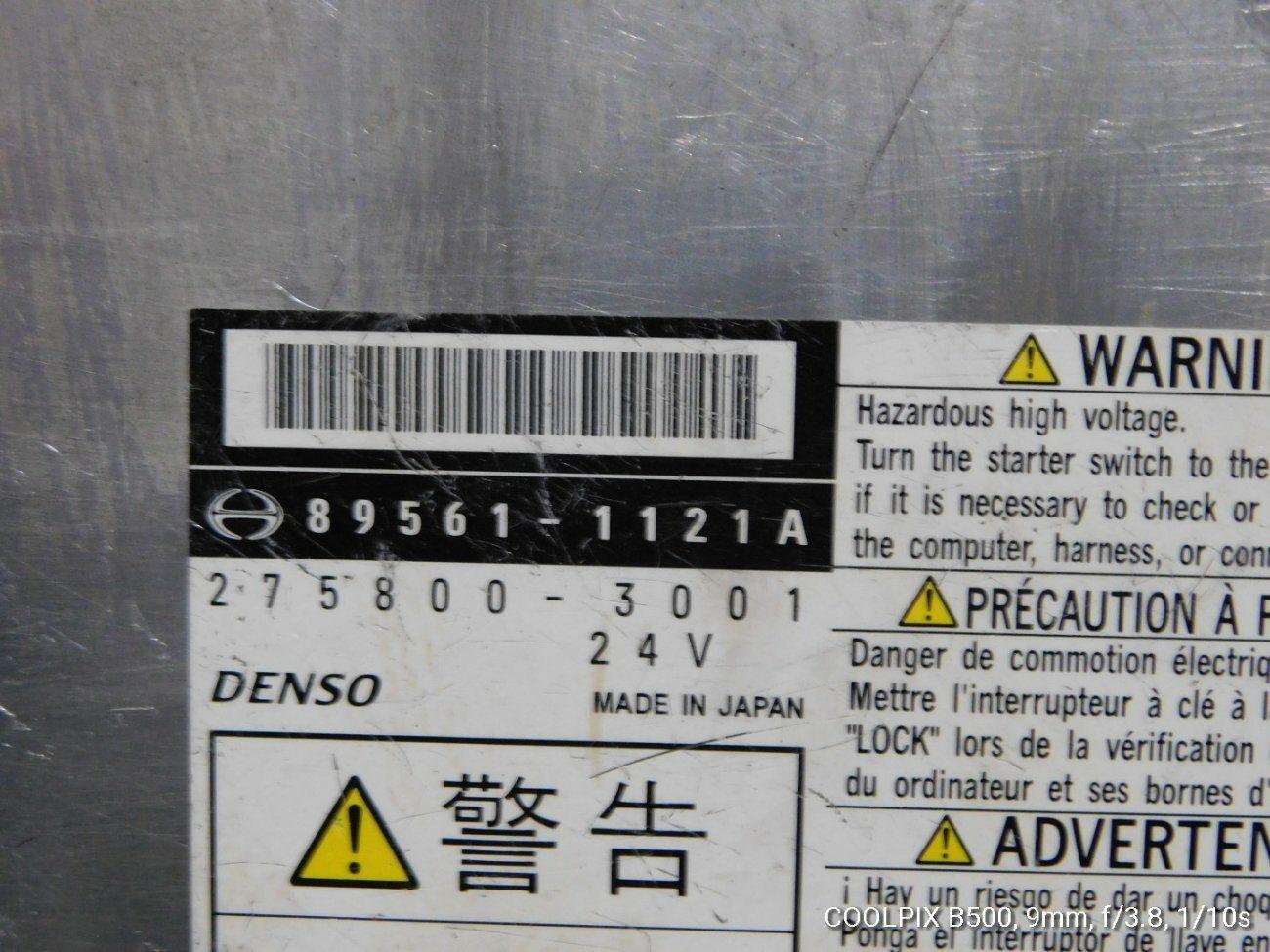 Блок управления efi Hino Ranger FC7 J07E (б/у)