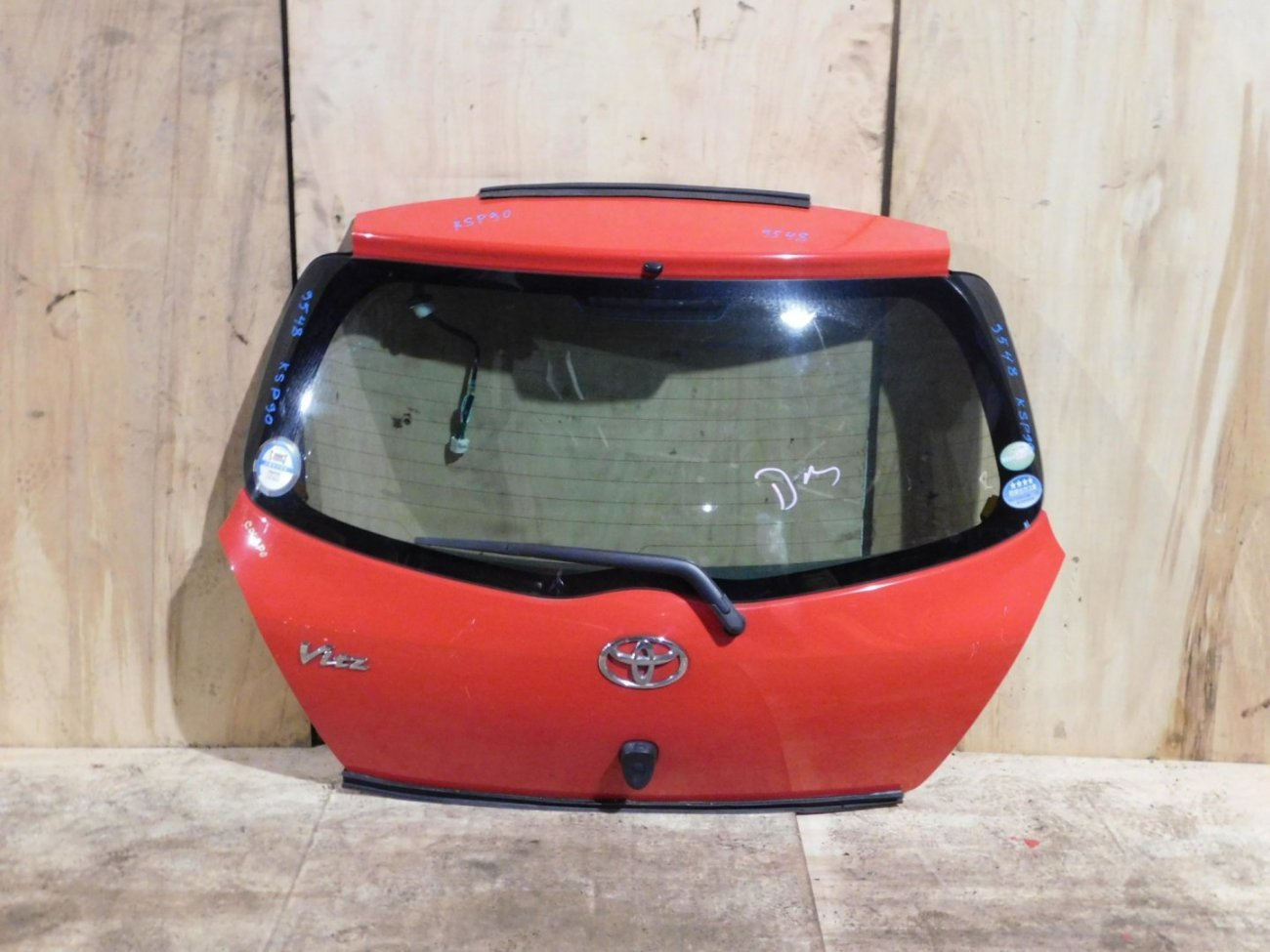 Дверь 5-я Toyota Vitz KSP90 (б/у)
