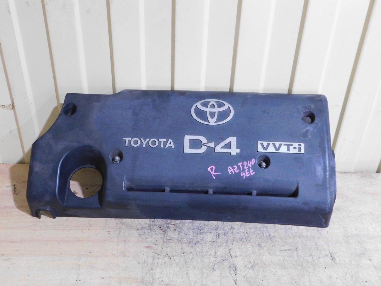 Декоративная крышка двс Toyota Allion AZT240 1AZ-FSE (б/у)