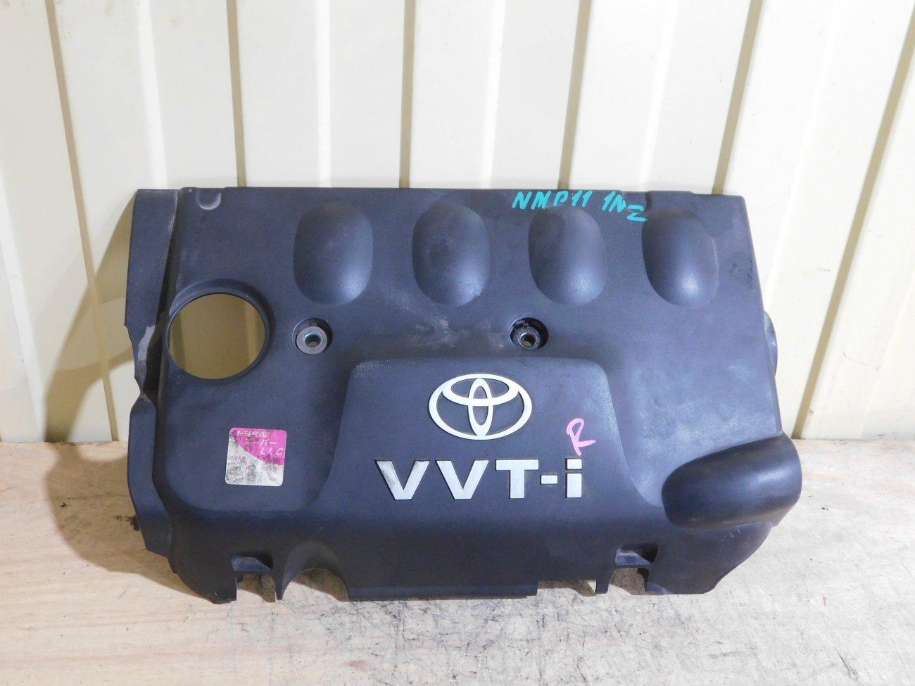 Декоративная крышка двс Toyota Platz NCP12 1NZ-FE (б/у)