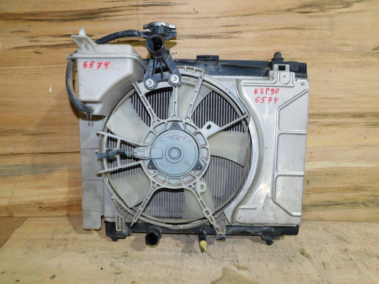 Радиатор основной Toyota Vitz KSP90 1KR (б/у)