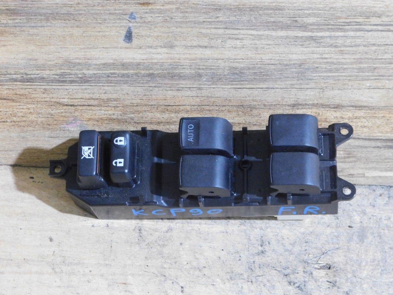 Блок упр. стеклоподьемниками Toyota Vitz KSP90 передний правый (б/у)