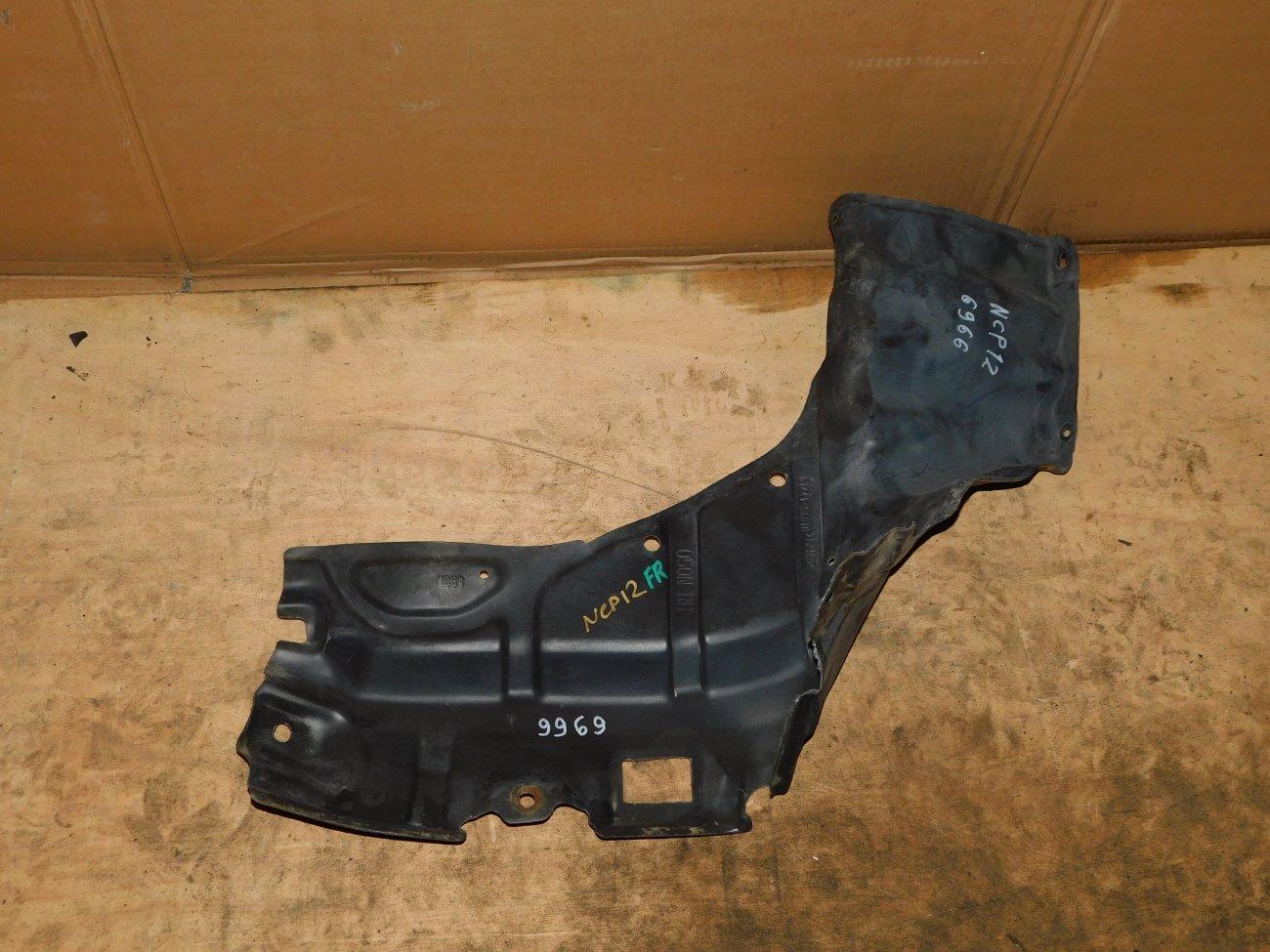 Защита двигателя Toyota Platz NCP12 1NZ-FE правая (б/у)