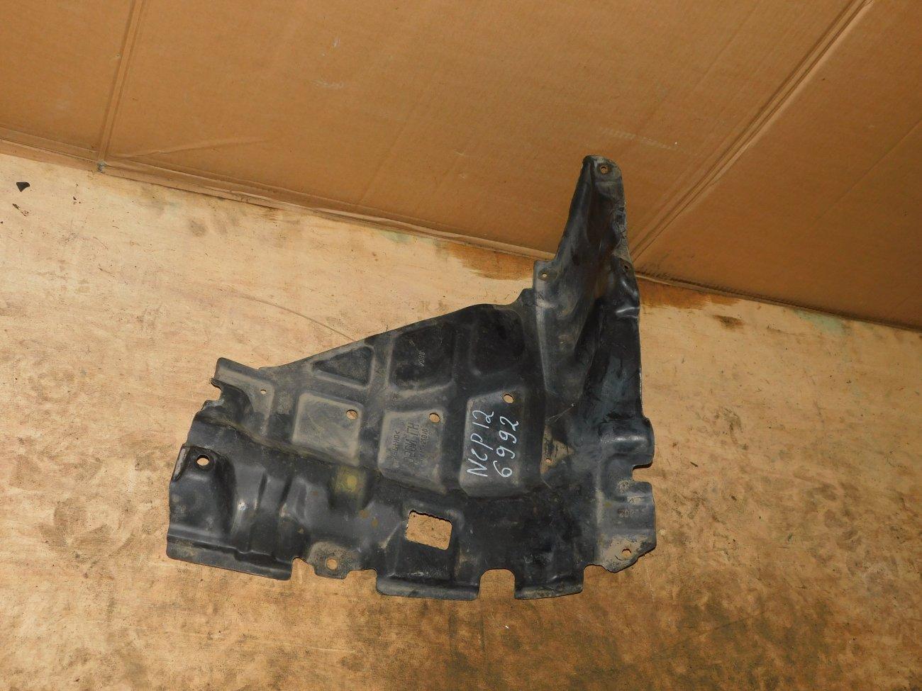 Защита двигателя Toyota Platz NCP12 1NZ-FE левая (б/у)