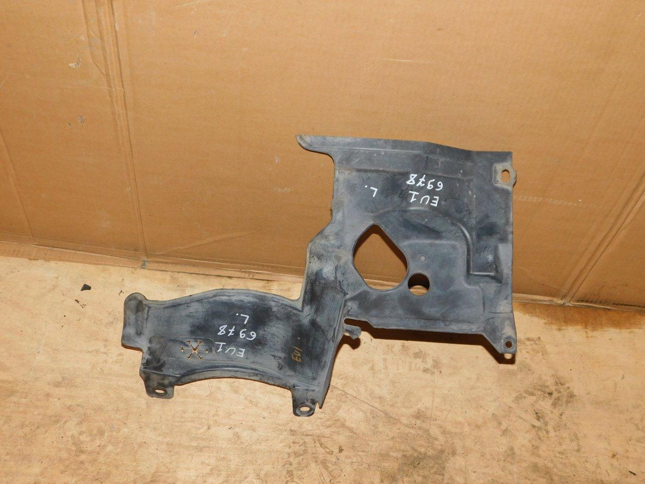 Защита двигателя Honda Civic EU1 D15B левая (б/у)