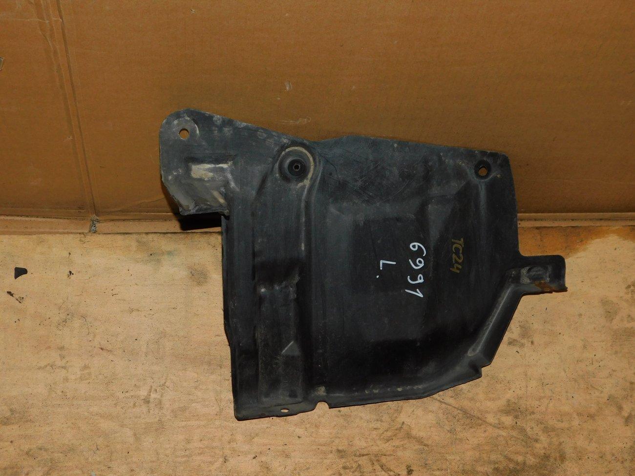 Защита двигателя Nissan Serena TC24 QR20DE левая (б/у)