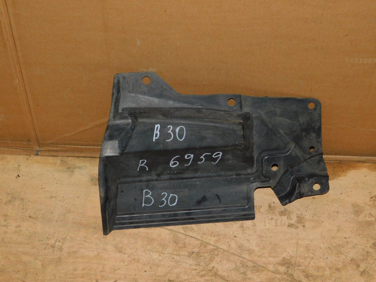 Защита двигателя Nissan Lafesta B30 MR20DE правая (б/у)