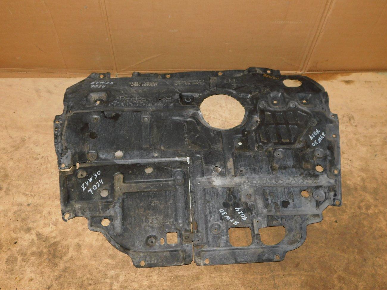 Защита двигателя Toyota Prius ZVW30 2ZR FXE (б/у)