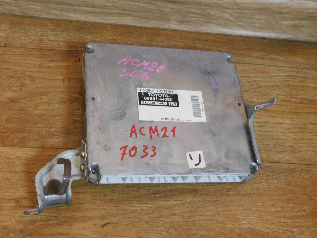 Блок управления efi Toyota Ipsum ACM21 2AZ-FE (б/у)