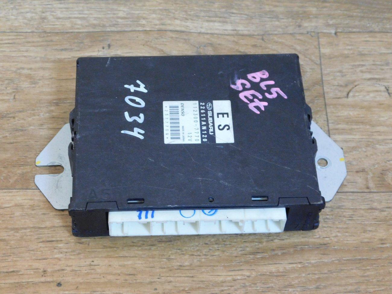 Блок управления efi Subaru Legacy BL5 EJ203 (б/у)