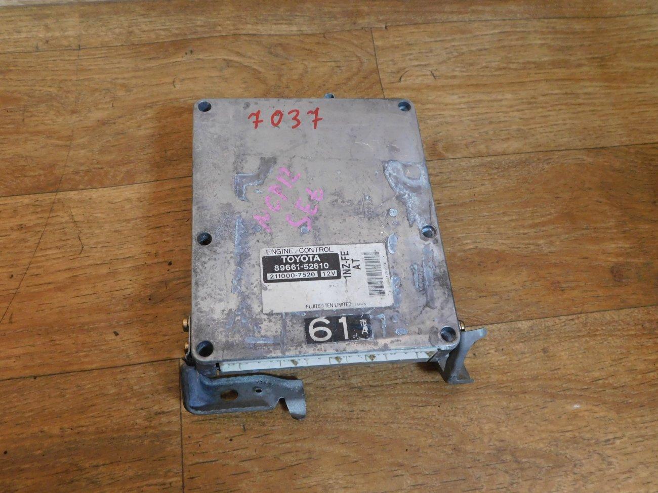 Блок управления efi Toyota Platz NCP12 1NZ-FE (б/у)