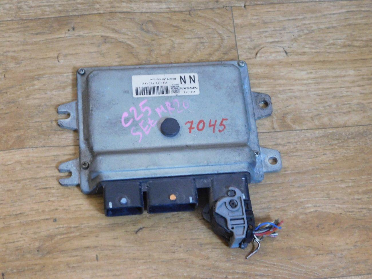 Блок управления efi Nissan Serena C25 MR20DE (б/у)