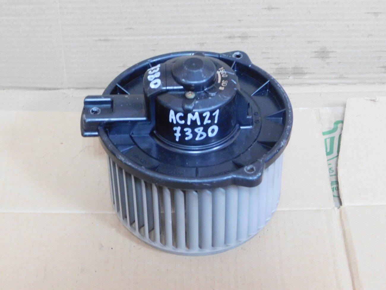 Мотор печки Toyota Ipsum ACM21 2AZ-FE (б/у)