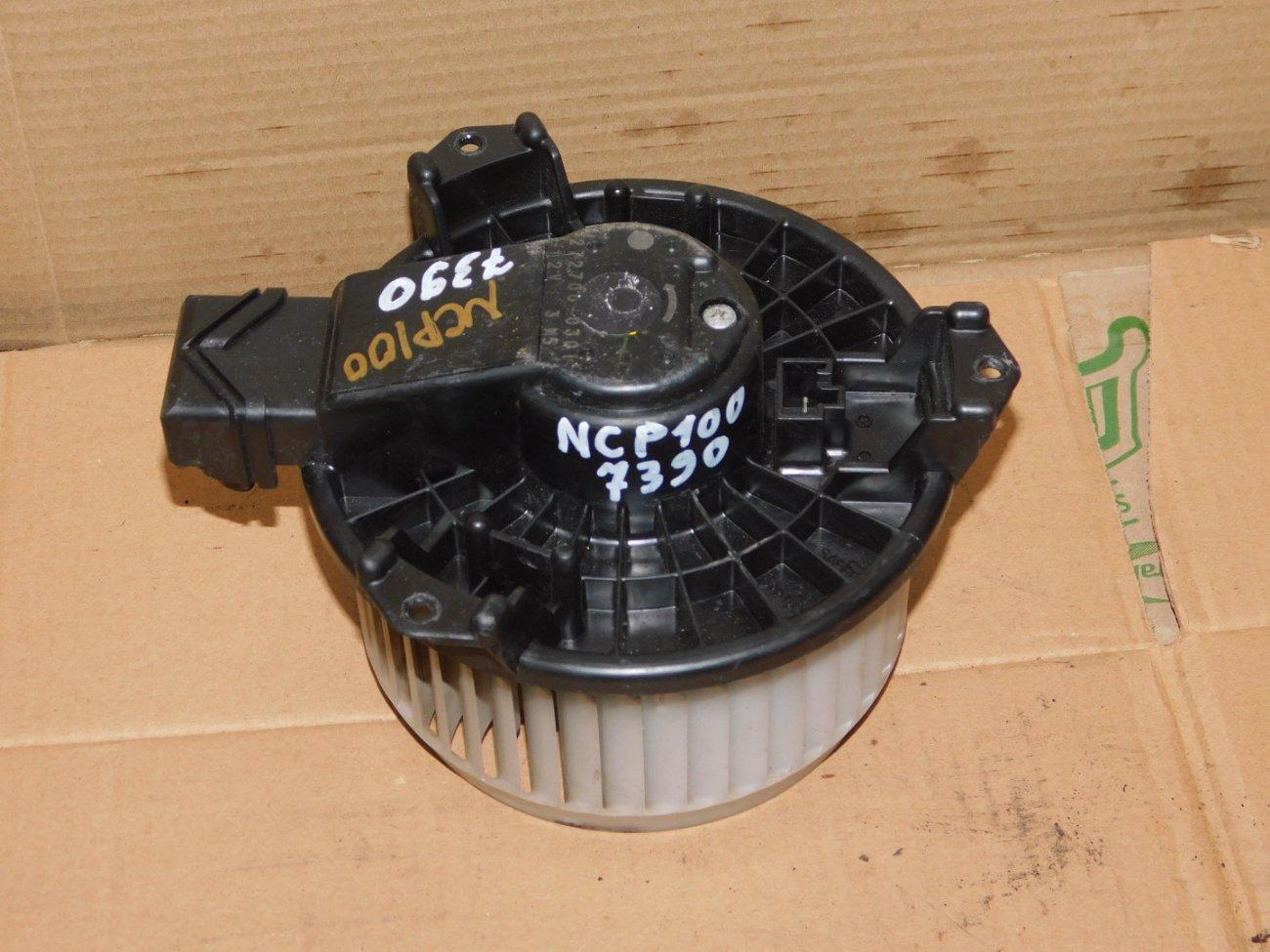 Мотор печки Toyota Ractis NCP100 1NZ-FE (б/у)