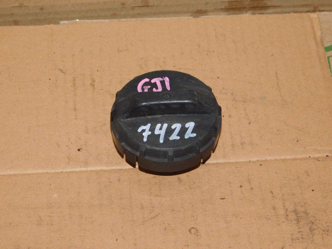 Крышка бензобака Honda Airwave GJ1 (б/у)