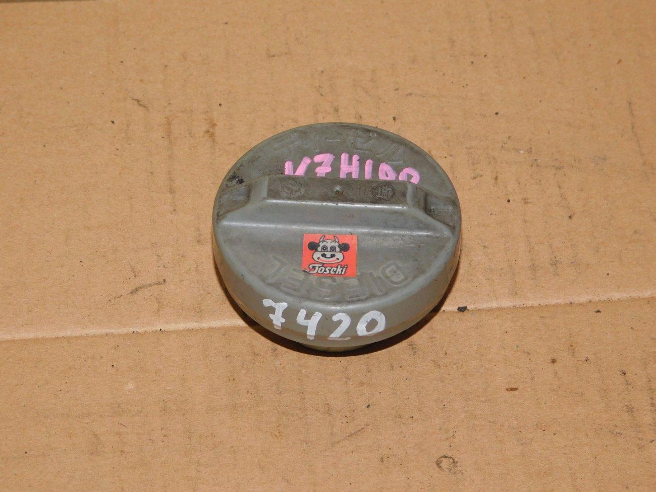 Крышка бензобака Toyota Hiace KZH100 (б/у)
