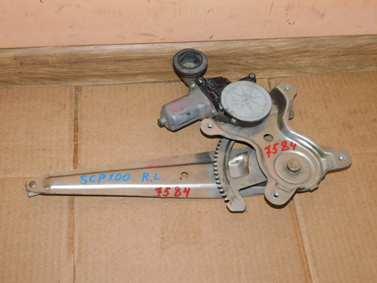 Стеклоподъемник Toyota Ractis SCP100 2SZ-FE задний левый (б/у)