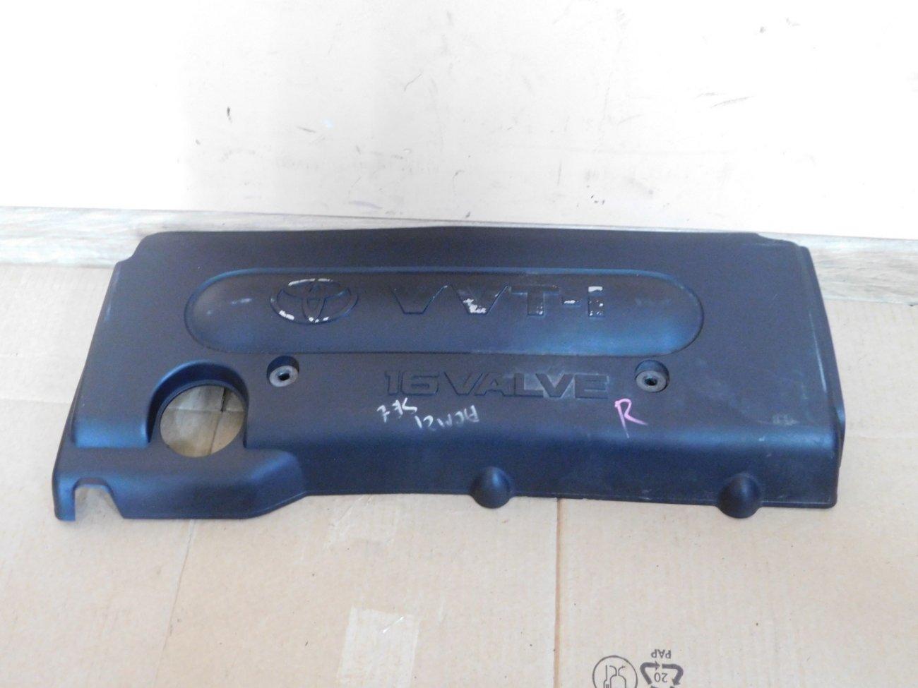 Декоративная крышка двс Toyota Ipsum ACM21 2AZ-FE (б/у)