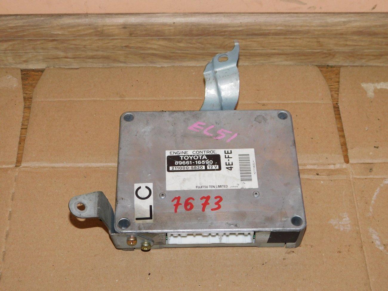 Блок управления efi Toyota Tercel EL51 4E-FE (б/у)