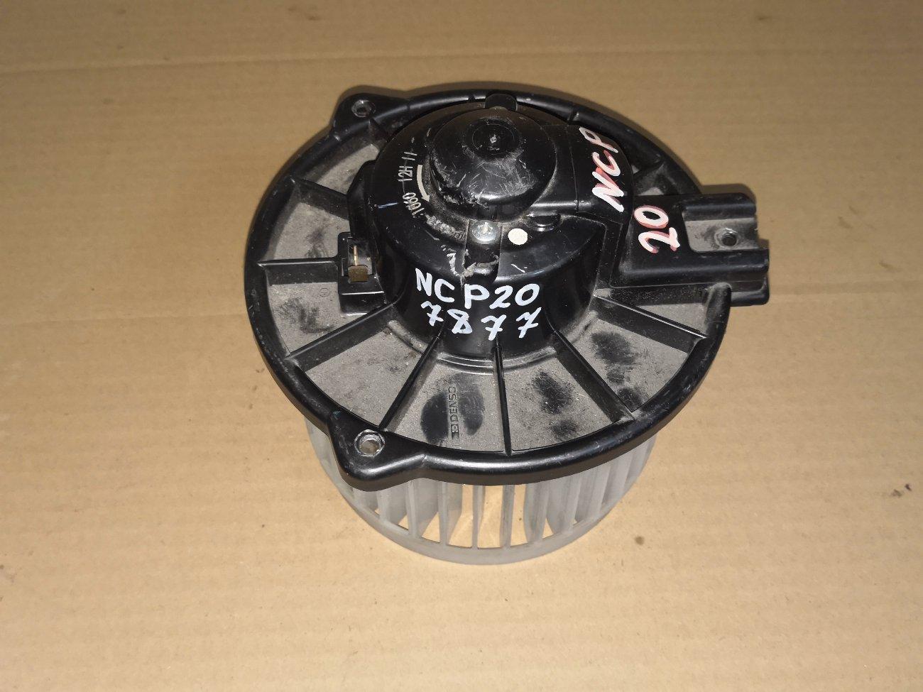Мотор печки Toyota Funcargo NCP20 1NZ-FE (б/у)