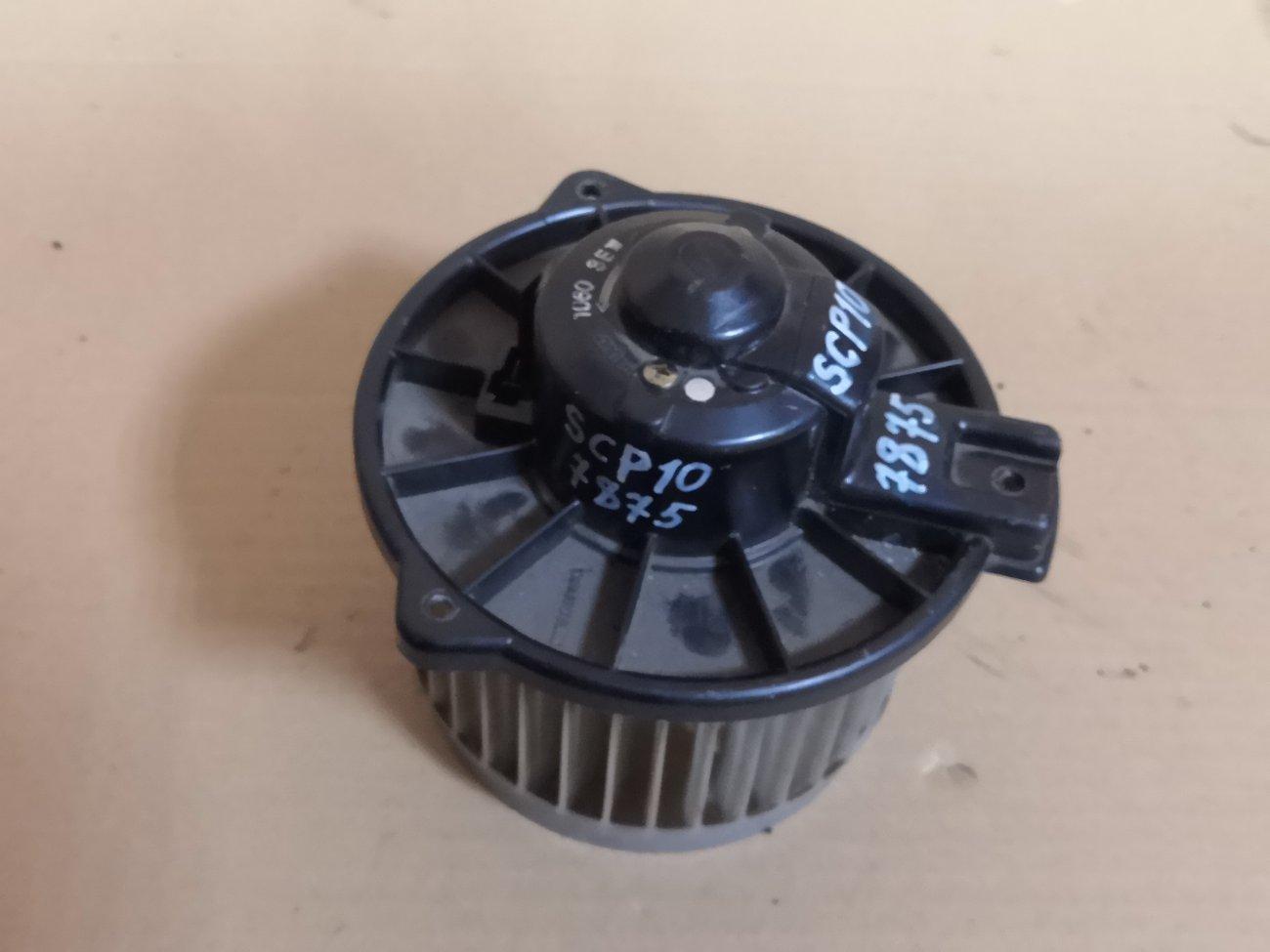 Мотор печки Toyota Vitz SCP10 1SZ-FE (б/у)